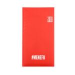 agenda-2018-piccola-rossa-menef8